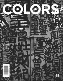 colors65_thumb_frontcover